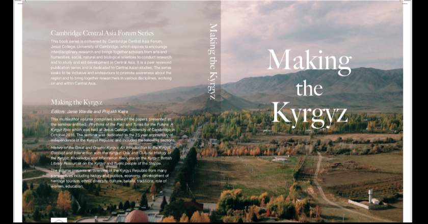 Making The Kyrgyz Book